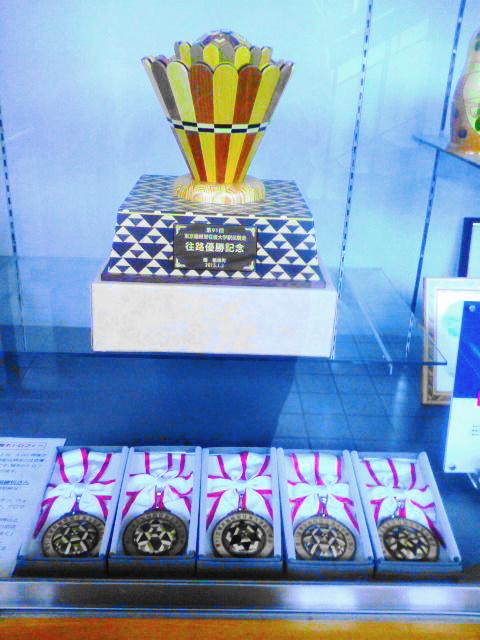 箱根駅伝トロフィーメダル