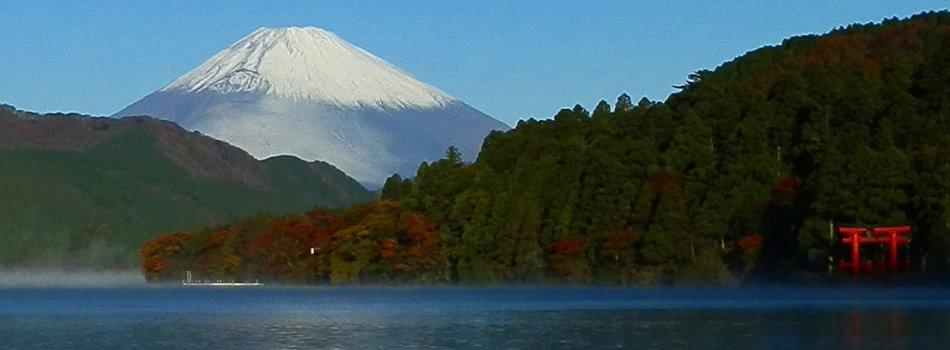 芦ノ湖ペンション森 富士山