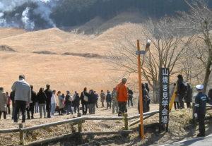 野焼き見学場3
